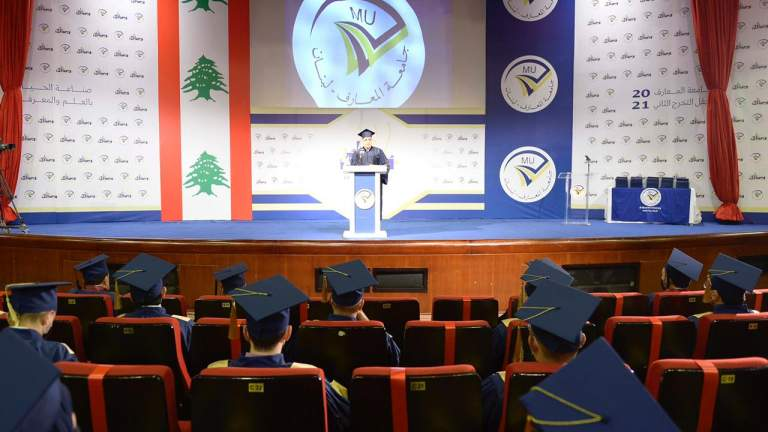 جامعة المعارف تُعلن تثبيت أقساطها بالّليرة اللبنانيّة دون أي زيادة عليها