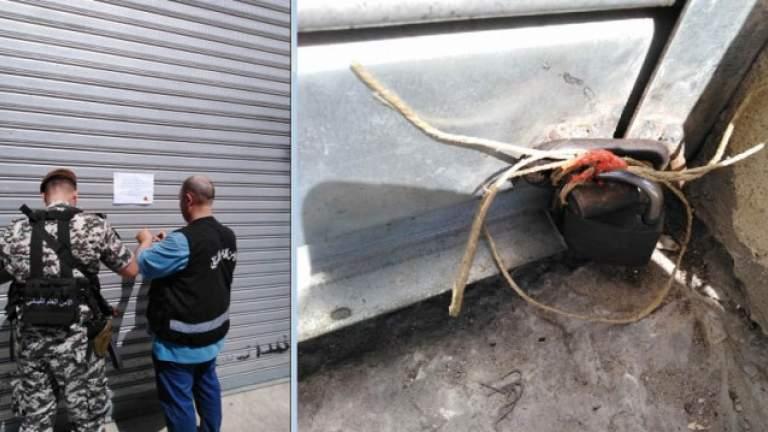 الأمن العام يضرب بيد من حديد... اقفال محلات السوريين