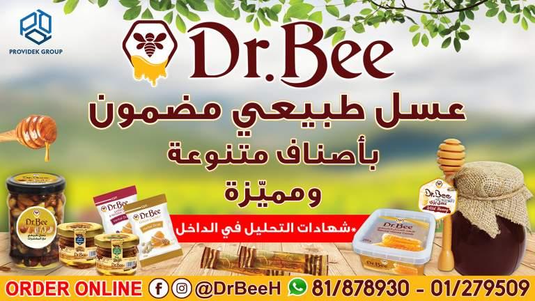 حلّي حياتك بالعسل بدل السّكّر